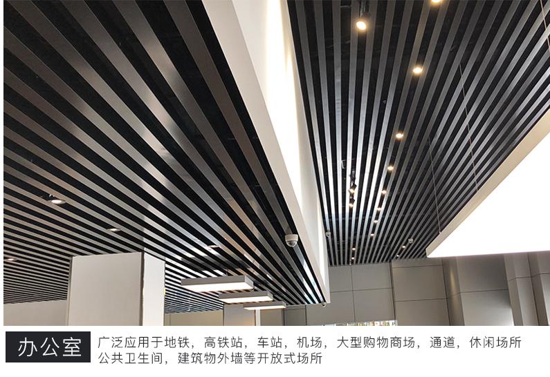 铝方通吊顶应用