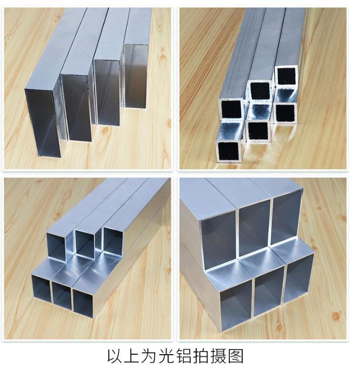 四方管型材