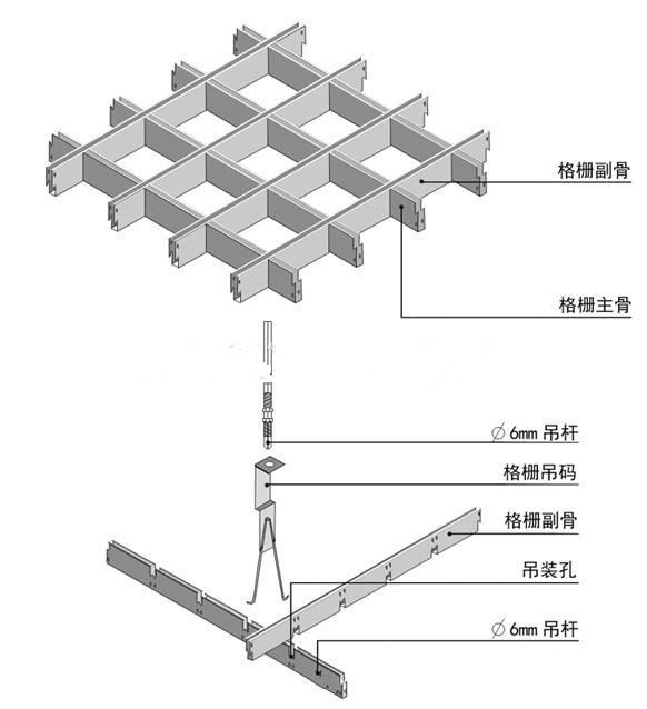 木纹铝格栅安装示意图
