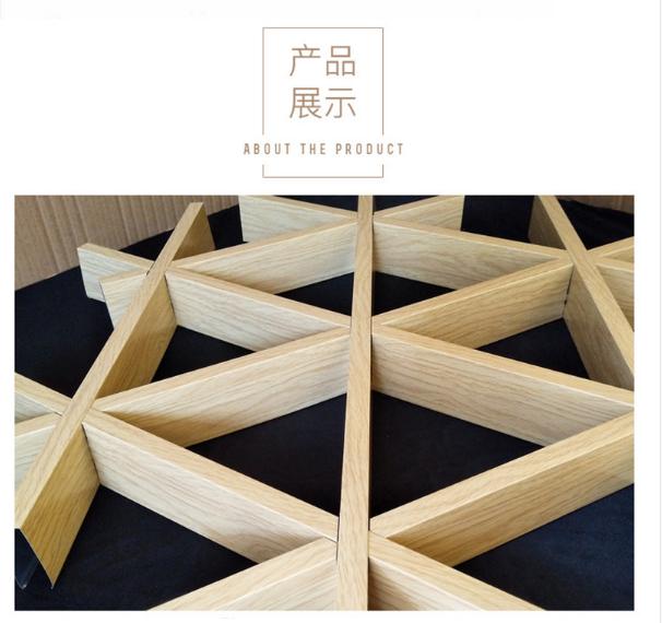 三角形木纹铝格栅