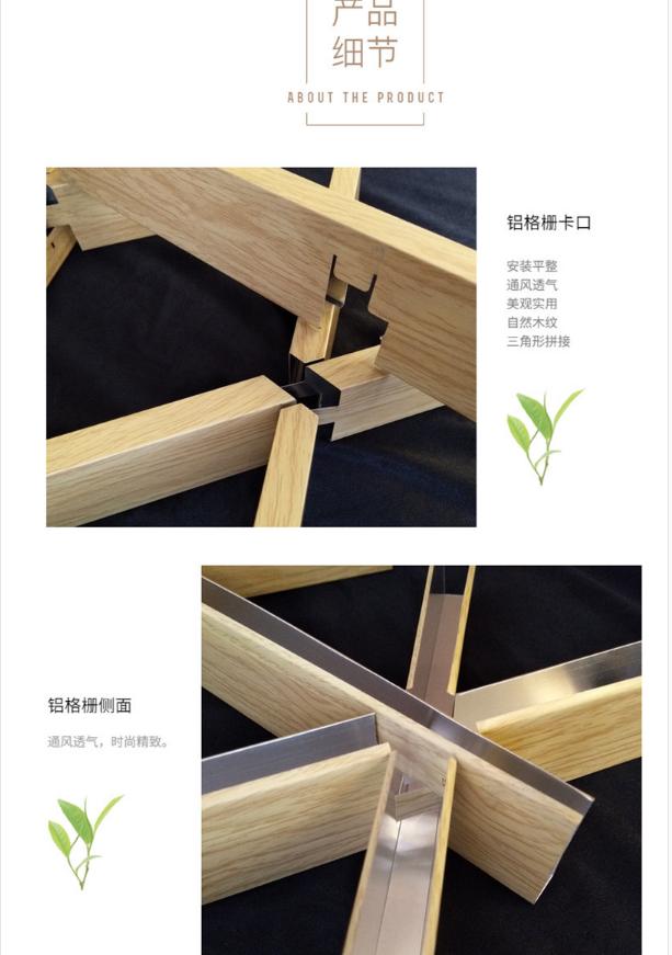 木纹三角铝格栅