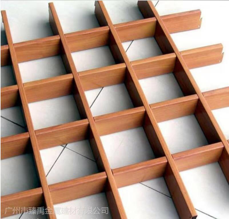 木纹铝格栅可定制