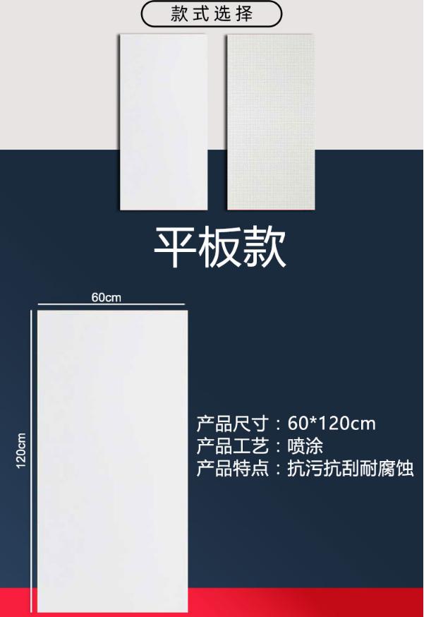 600*1200平面铝扣板