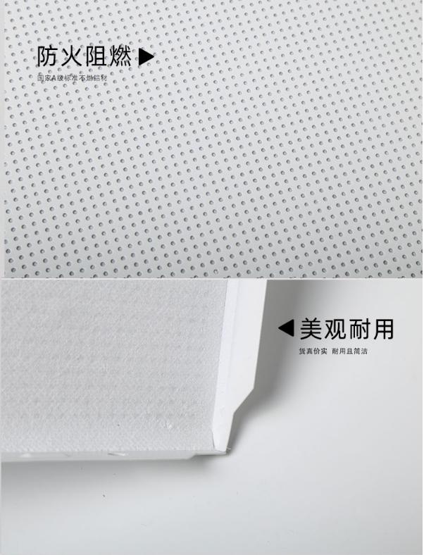 冲孔铝扣板生产厂家