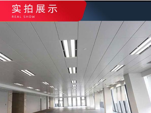 广州铝扣板