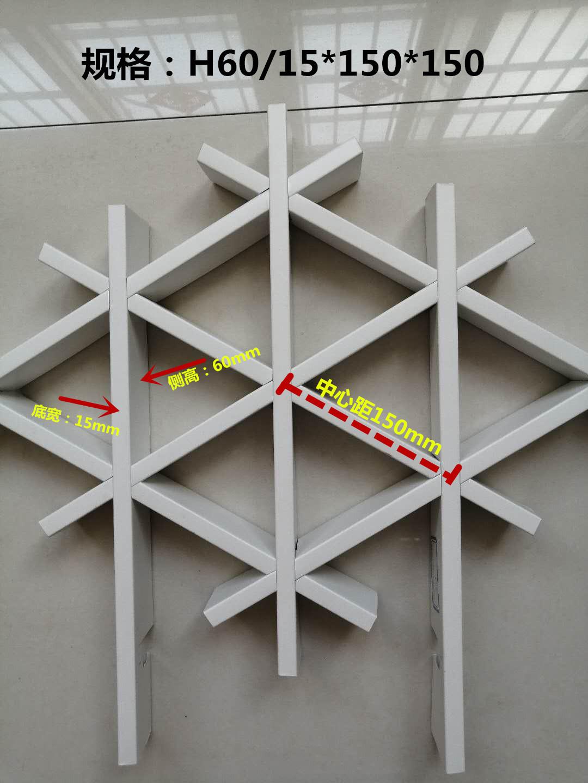 白色三角形铝格栅
