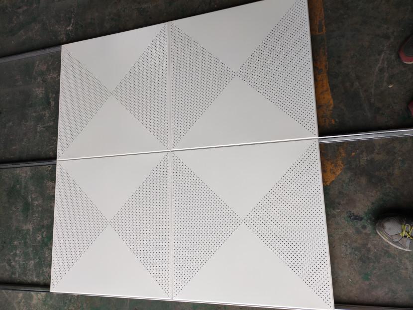 铝合金方板和铝扣板区别在哪