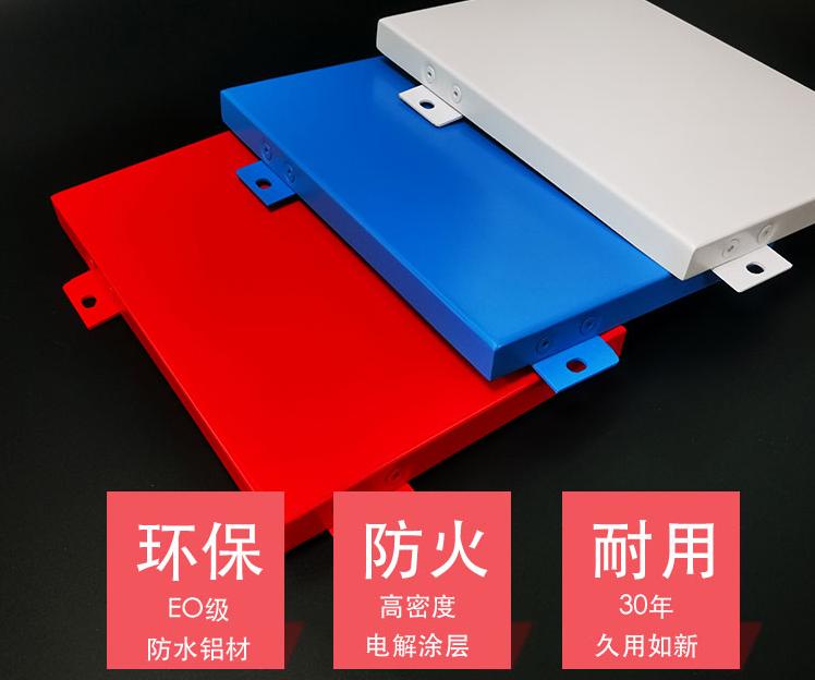 铝单板独特优势
