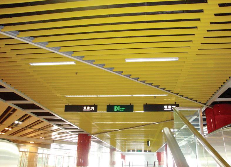 地铁站铝方通
